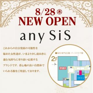 8/28 any SiS OPEN
